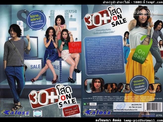 09-02-2012.ad.1328777568_0.99949100