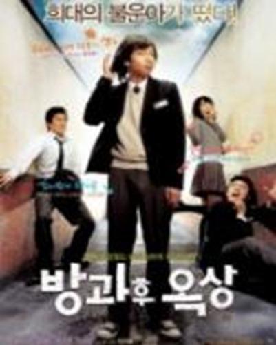 Movie_342