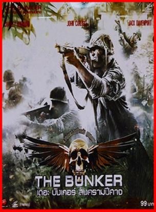 THE BUNKER สงครามปีศาจ [พากย์ไทย]